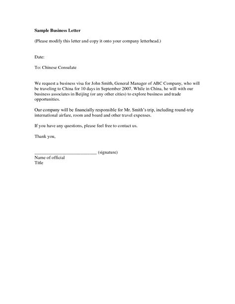 Business Letter Of Introduction business introduction letter free business template