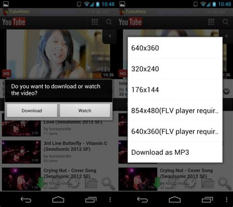 how to download mp3 from youtube using android how to use tubemate youtube downloader
