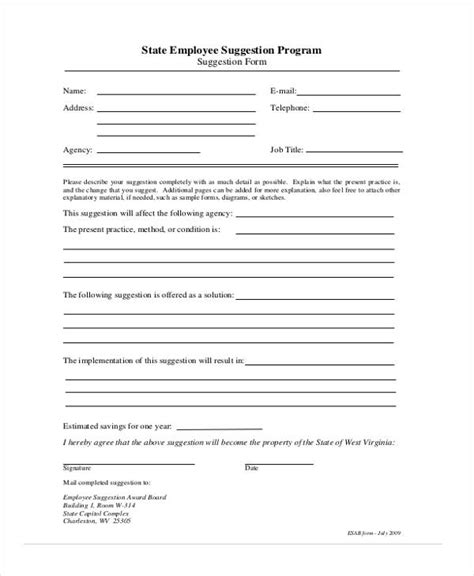 employee suggestion box form template 8 employee suggestion form sle free sle exle