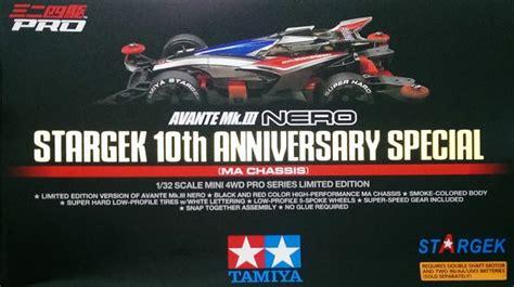tamiya 92284 mini 4wd stargek 10th anniversary special avante mk iii nero ma chassis