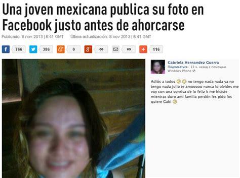 imagenes suicidas para facebook una joven mexicana anunci 243 su suicidio en facebook con una