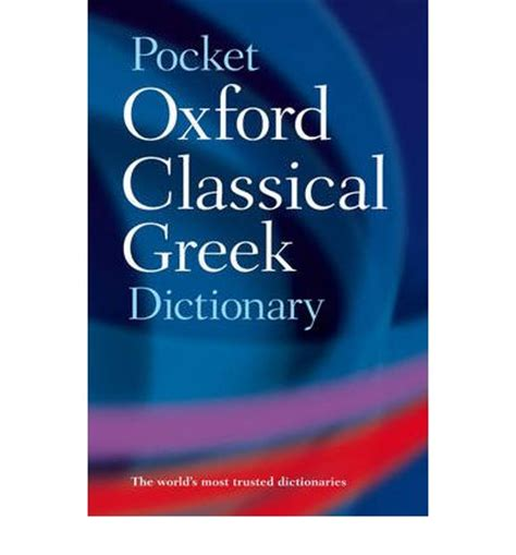 the pocket oxford greek dictionary greek english english greek walmart com the pocket oxford classical greek dictionary james morwood 9780198605126