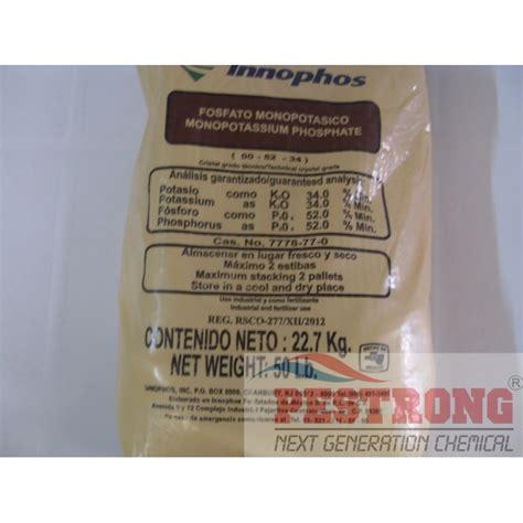 mkp 0 52 34 fertilizer multi mkp 0 52 34 mono potassium