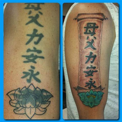 tattoo chinese lotus tattoo rework tattoo cover up chinese writing lotus