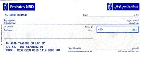 union bank of india iban number cheque printing software cheque images and cheque photos