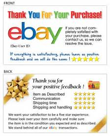 free business cards no shipping and handling 100 thank you business card for ebay seller free shipping