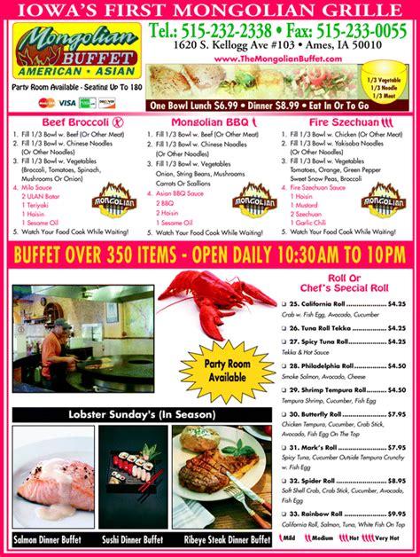 mongolian buffet coupon mongolian buffet ames ia 50010 8000 yellowbook