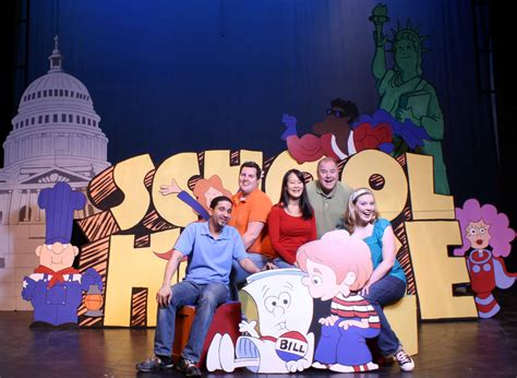 school house rock musical upcoming events school house rock dig baton rouge