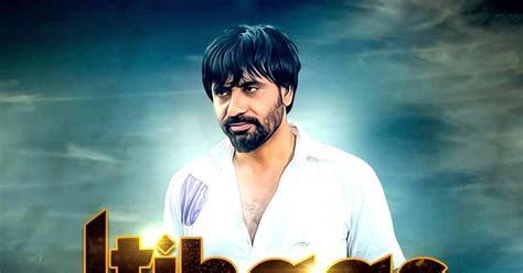 film single raditya dika full movie mp4 virasat punjabi upcoming new movie hindi full songs