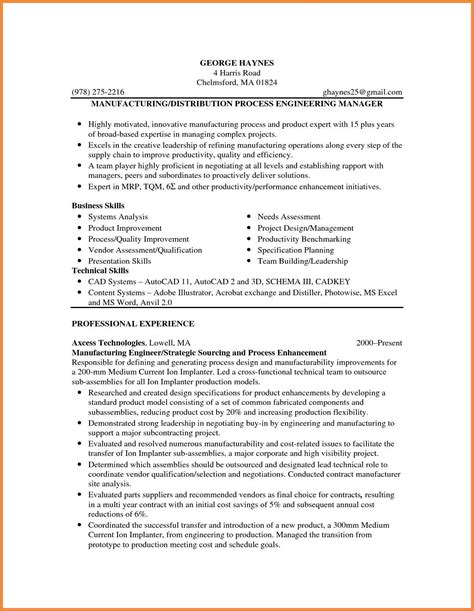 Pdf Resume Template by Sle Resume Pdf File Resume Exles