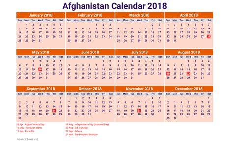Afghanistan Calend 2018 Paras Author At 2018 Calendar Printable For Free