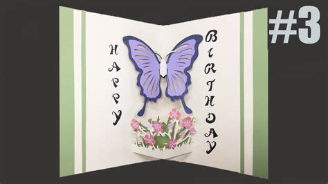free butterfly pop up card templates happy birthday card 3 butterfly pop up card tutorial