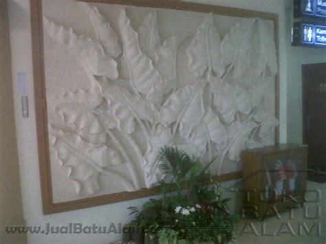 Batu Koral Putih Surabaya jual relief ukiran batu alam murah harga pabrik by