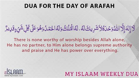for day arafah pictures wallpapers desktop