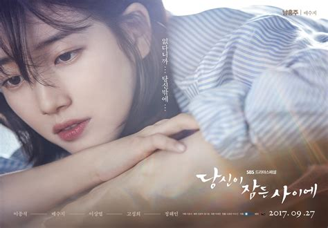 drakorindo you were sleeping quot while you were sleeping quot reveals character posters of