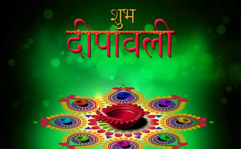 whatsapp wallpaper diwali happy diwali deepavali wallpapers hd images facebook