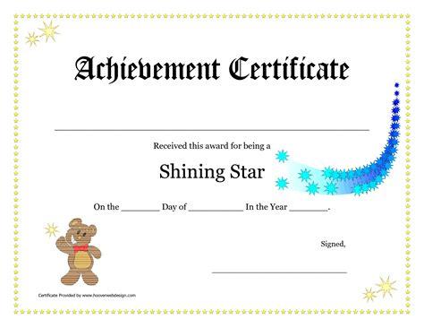 blank certificates kids award certificatestreet com