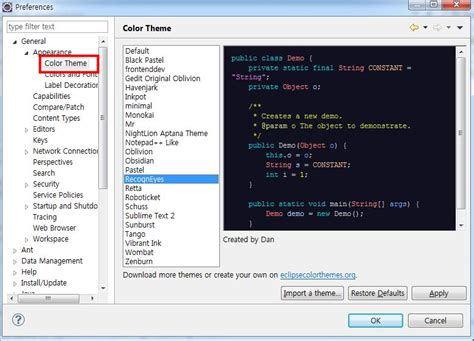 eclipse themes javascript 이클립스 컬러 테마 설정 eclipse color themes images frompo