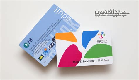 where to make new ez link card ez link easycard develop cross border combi card