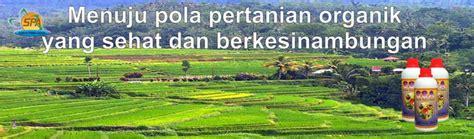 Jual Pupuk K Bioboost Di Kalimantan Barat suara raja ratu burung walet mau dapat bonus suara inap