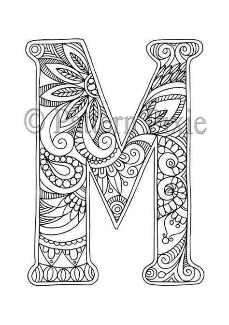 adult colouring page alphabet letter  mandalas