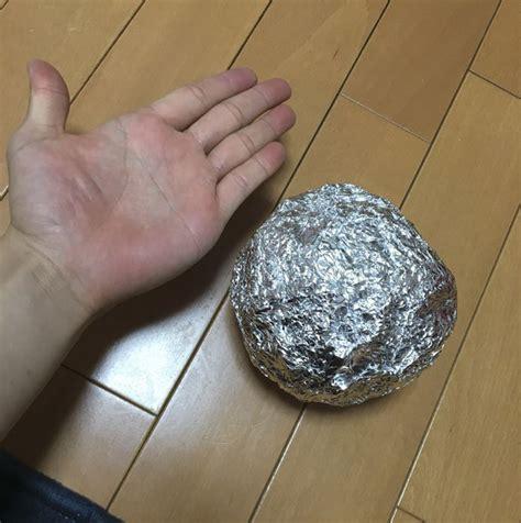 como pulir aluminio en 243 n les gusta pulir bolas de papel aluminio hazlo