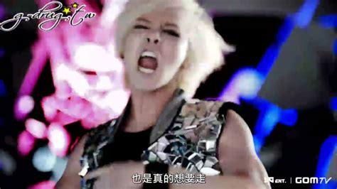g dragon heartbreaker mv youtube g dragon heartbreaker mv 中文字幕 youtube