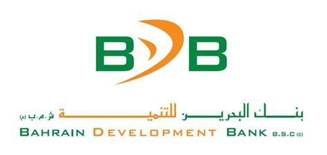 what is development bank whatsupbahrain net