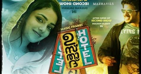 theme music ustad hotel malayalam songs lyrics vaathilil aa vaathilil lyrics