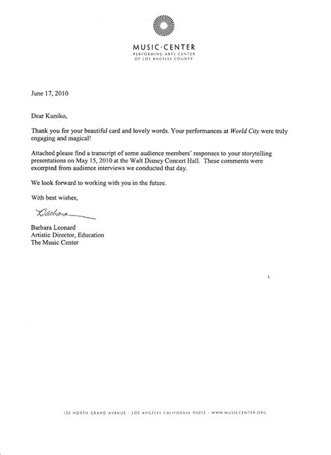 Basic Business Reference Letter doc 12751650 basic reference letter cashier cover request