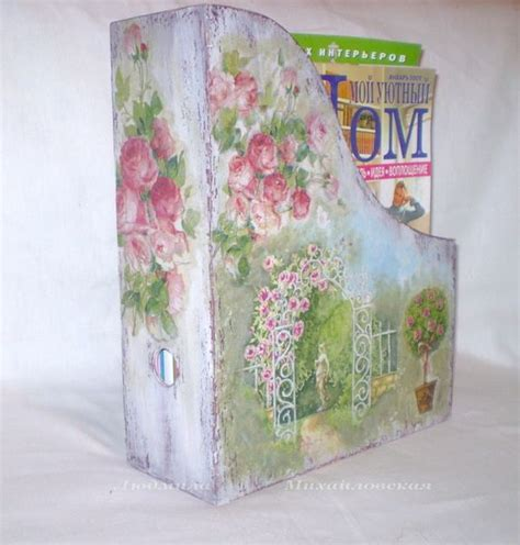 Decoupage Tutorials - shabby chic magazine holder decoupage tutorial painted