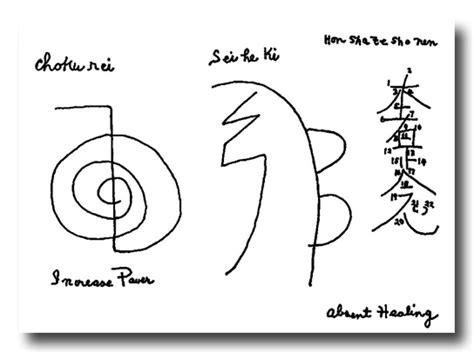 reiki symbols secret  sacred