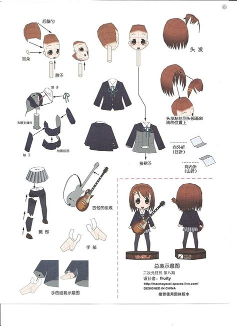 Paper Craft Steps - k on yui papercraft 183 how to make a paper model