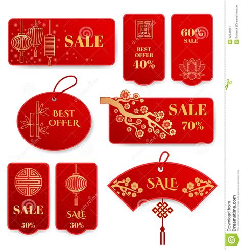 new year promotion banner sale banners and badges for new year stock