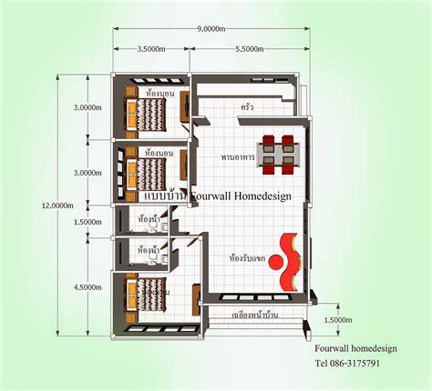 Homedesign Com by