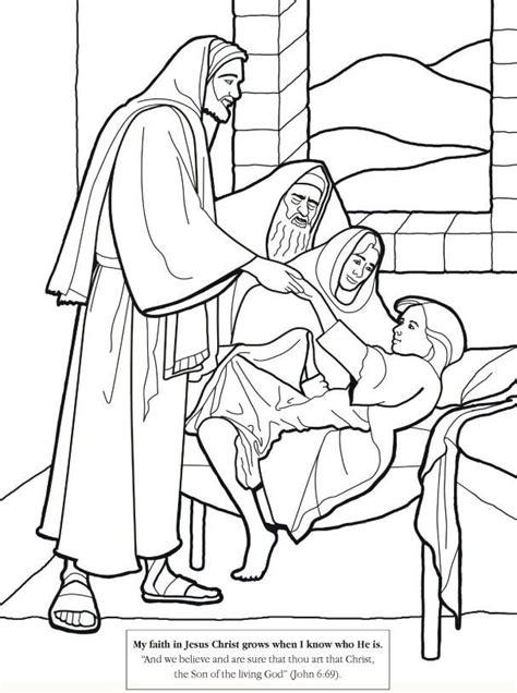 coloring page jesus raises jairus jesus raises a from the dead bible coloring page