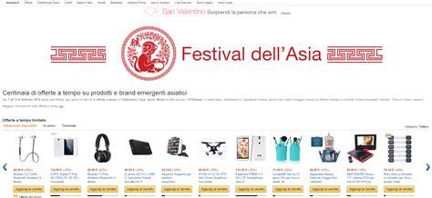 Amazon Asia | amazon festeggia il festival dell asia ecco le offerte