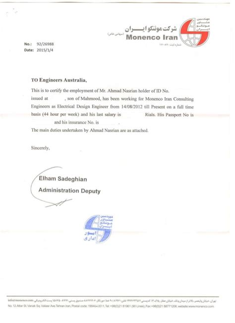 Sle Letter Of Service Certificate Work Certification Letter Sle 28 Images Employment Certificate Template Contegri Work
