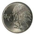 Koin Rp 50 Emisi 1971 uang kedaluwarsa seri koin rupiah