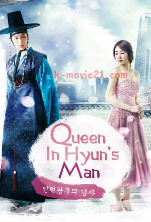 subtitle indonesia film queen in hyun s man download film dan drama korea terbaru
