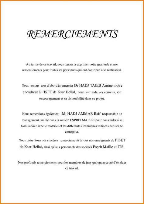 Modele De Lettre Pour Stage En 3eme lettre de remerciement stage 3eme modele so39 jornalagora