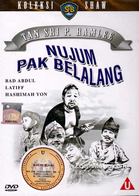 Film Malaysia Nujum Pak Belalang | nujum pak belalang dvd malay movie cast by p ramlee m