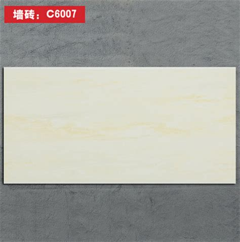 slip resistant bathroom floor tiles bathroom tile 300x600 bathroom balcony wall tile slip