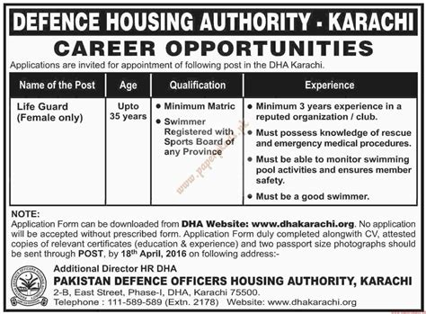 housing authority jobs defence housing authority jobs dawn jobs ads 10 april 2016 paperpk