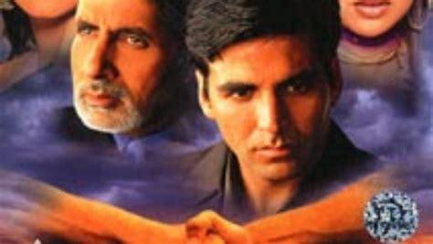 film india ek rishta hindi af somali ek rishta full movie video dailymotion