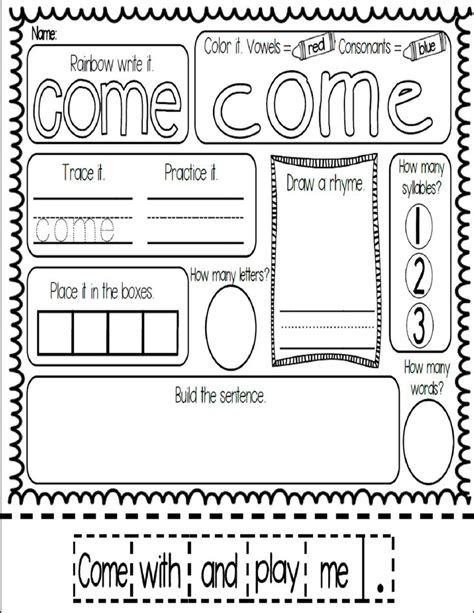 sight book three of the waters series volume 3 books new 190 sight word worksheet come sight word worksheet