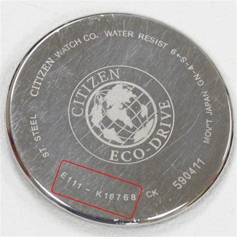 Find Numbers Cases Numbers Esslinger Esslinger Watchmaker Supplies