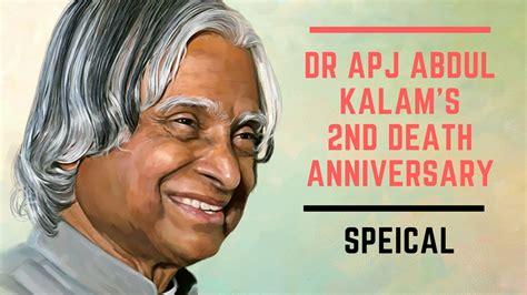 apj abdul kalam autobiography biography remembering dr apj abdul kalam bio facts career