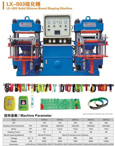 Kaos Atasan Unik Dari Negara China jual mesin press gelang karet harga murah kota tangerang
