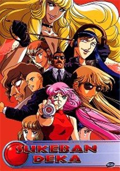 film cartoon yoyo black hole reviews sukeban deka 1991 animated yoyo action